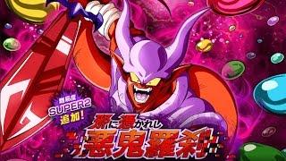DODGING RAGE!!! New Janemba Dokkan Event! 50 Stamina-Super 2: NO STONES! (JP) DBZ Dokkan Battle