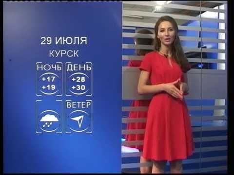 Прогноз погоды: Курская область - 29 и 30 июля