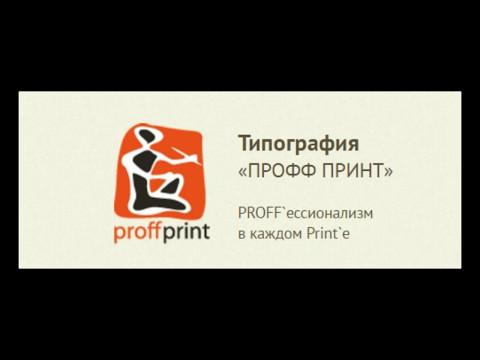 Пристав, предъяви доверенность! Согласно приказа по ФССП РФ № 682 .