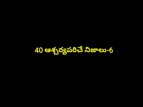 TOP 40 Most Amazing And Interesting Facts In Telugu | Unbelievable Facts In Telugu | Deep Telugu