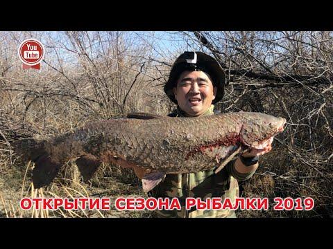Рыбалка на реке ИЛИ Открытие сезона рыбалки 2019