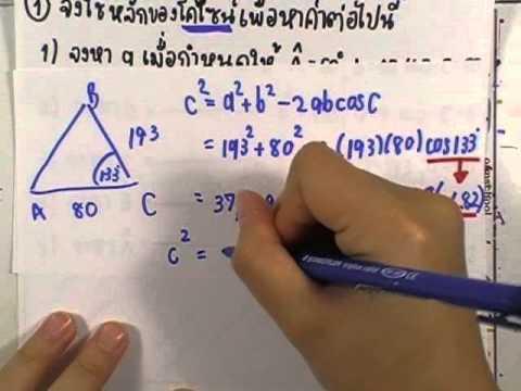 เลขกระทรวง เพิ่มเติม ม.4-6 เล่ม3 : แบบฝึกหัด2.10 ข้อ01