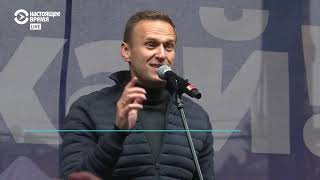 «Если вы такие крутые, снимайте шапочки»: Навальный на митинге на Сахарова   29.09.19