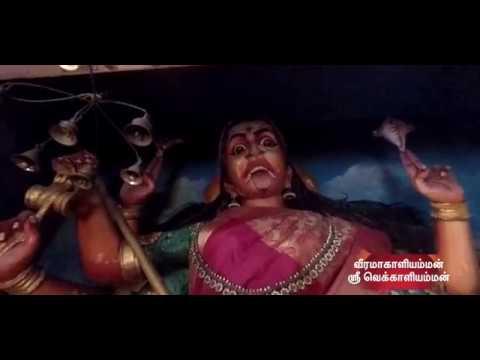 வீரமாகாளியம்மன் & வெக்காளியம்மன் ஆலயம்-  | vekkaliamman & veeramakaaliyamman Temples