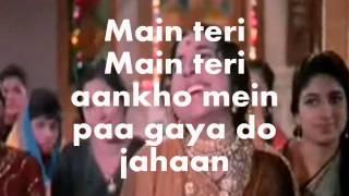Ae Meri Zohra Zabeen-Karaoke & Lyrics-Waqt