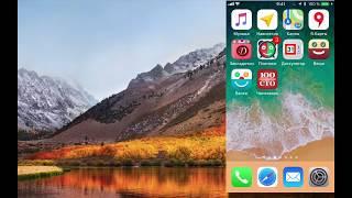 Как посмотреть / удалить подписки в iPhone