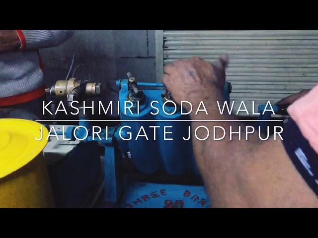 Nimbu Masala Soda    40 years old lemon soda shop in jodhpur   निम्बू सोडा  शॉप   Indian Street food