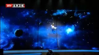 双截棍 第三届北京国际电影节颁奖典礼 现场版 周杰倫