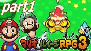 コメ付き 【WIP】マリオ&ルイージRPG3  !!! 【TAS】