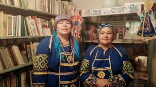 Познавательное мероприятие для детей «Радуга народной культуры»