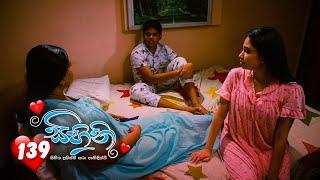 Sihini | Episode 139 - (2020-11-09) | ITN Thumbnail