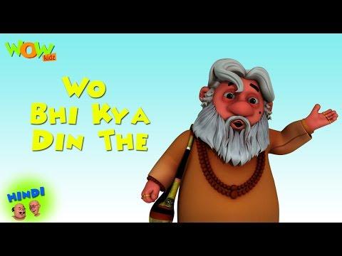 Wo Bhi Kya Din Thhe - Motu Patlu in Hindi - 3D Animation Cartoon for Kids -As seen on Nickelodeon