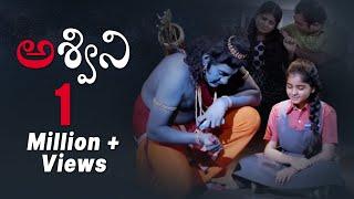 Ashwini - New Telugu Short Film || Presented by Silly Shots