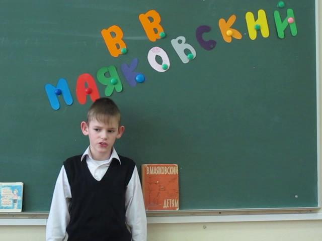 Изображение предпросмотра прочтения – ВикторБружас читает произведение «Что такое хорошо и что такое плохо» В.В.Маяковского