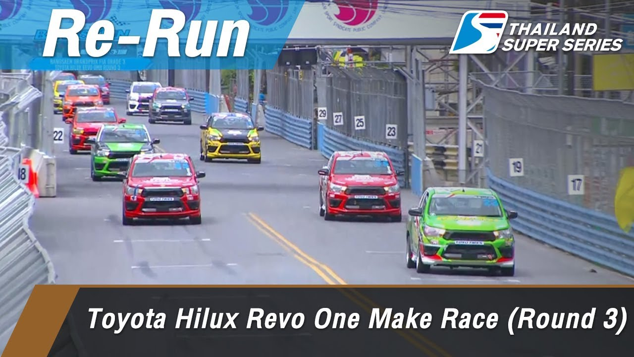 Toyota Hilux Revo One Make Race (Round 3) : Bangsaen Street Circrit, Thailand