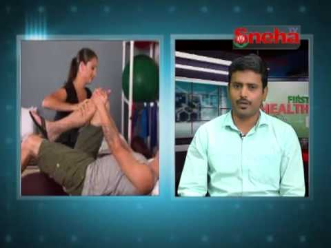 Health First - Physiotherapy || Sneha TV Exclusive
