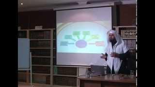 2 - دورة [ مهارات تدبر القرأن ] د. محمد بن عبد الله الربيعة