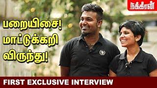 சாதி ஒழிப்பே எங்கள் பயணம்! Kausalya Sakthi Exclusive Interview | Kausalya Sakthi Marriage