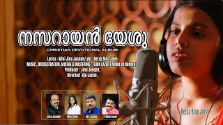 Nasrayen Yeshu | Betsy Binu | New Malayalam Christian Devotional Song | God Loves You
