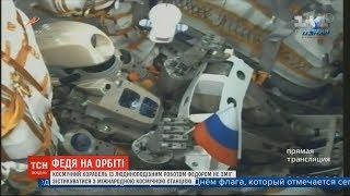 """Федір на орбіті, плавучий Чорнобиль, відвідини """"Титаніка"""" – новини з онлайн-трансляції"""