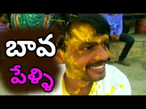 Village Comedy Video|Dj Telangana Folk Songs Janapadalu|My Village Dance jokes|Funny Telugu Videos