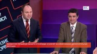 О деятельности ломбардов (Антон Цветков, «Прямо сейчас», Подмосковье 360)