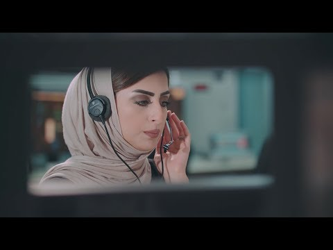 Bahrain Ministry of Transportation and Telecommunications Ajwaa Program Launch Video
