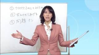 心理カウンセラー「栫井利依」による 相談者の悩みを紐解くための【心理...