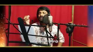 Ninnu Keerthinthunu #Dhanunjay JK christopher, John kenedy Latest Telugu Christian songs 2019