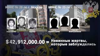Russian Untouchables 3. ����� ���������. (����� �������������)