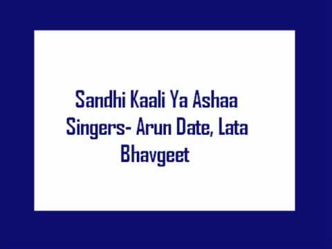 Sandhi Kaali Ya Ashaa- Arun Date, Lata, non film bhavgeet