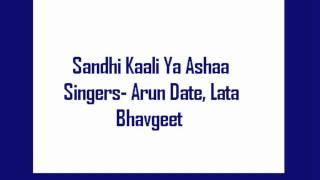 Download Hindi Video Songs - Sandhi Kaali Ya Ashaa- Arun Date, Lata, non film bhavgeet