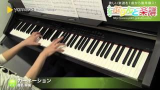 使用した楽譜はコチラ http://www.print-gakufu.com/score/detail/83741...