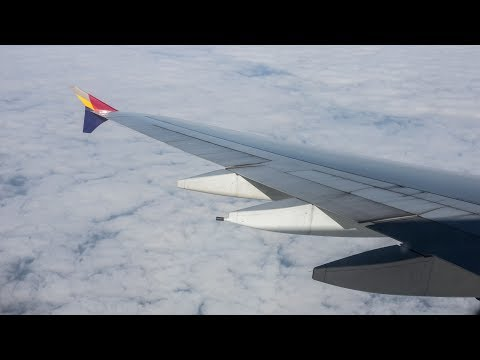 Asiana Airbus A380-800 landing at Seoul Incheon Airport