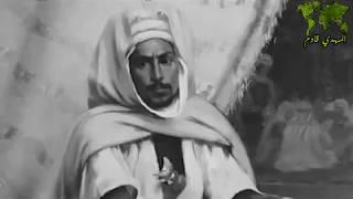 عمر المهدي و مدة حكمه