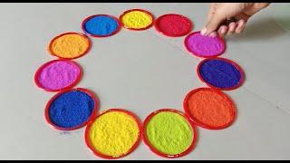 2 Easy Beginners Easy And Simple Rangoli Design | Easy Muggulu | Multicoluur Rangoli