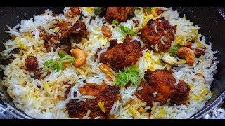 &#39രചയറ ഫരഡ ചകകൻ ബരയണ&#39  Chicken 65 Biriyani  Fried chicken biriyani  Recipe:97