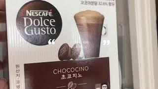 [홈카페 영상 homecafe video] 돌체구스토 …