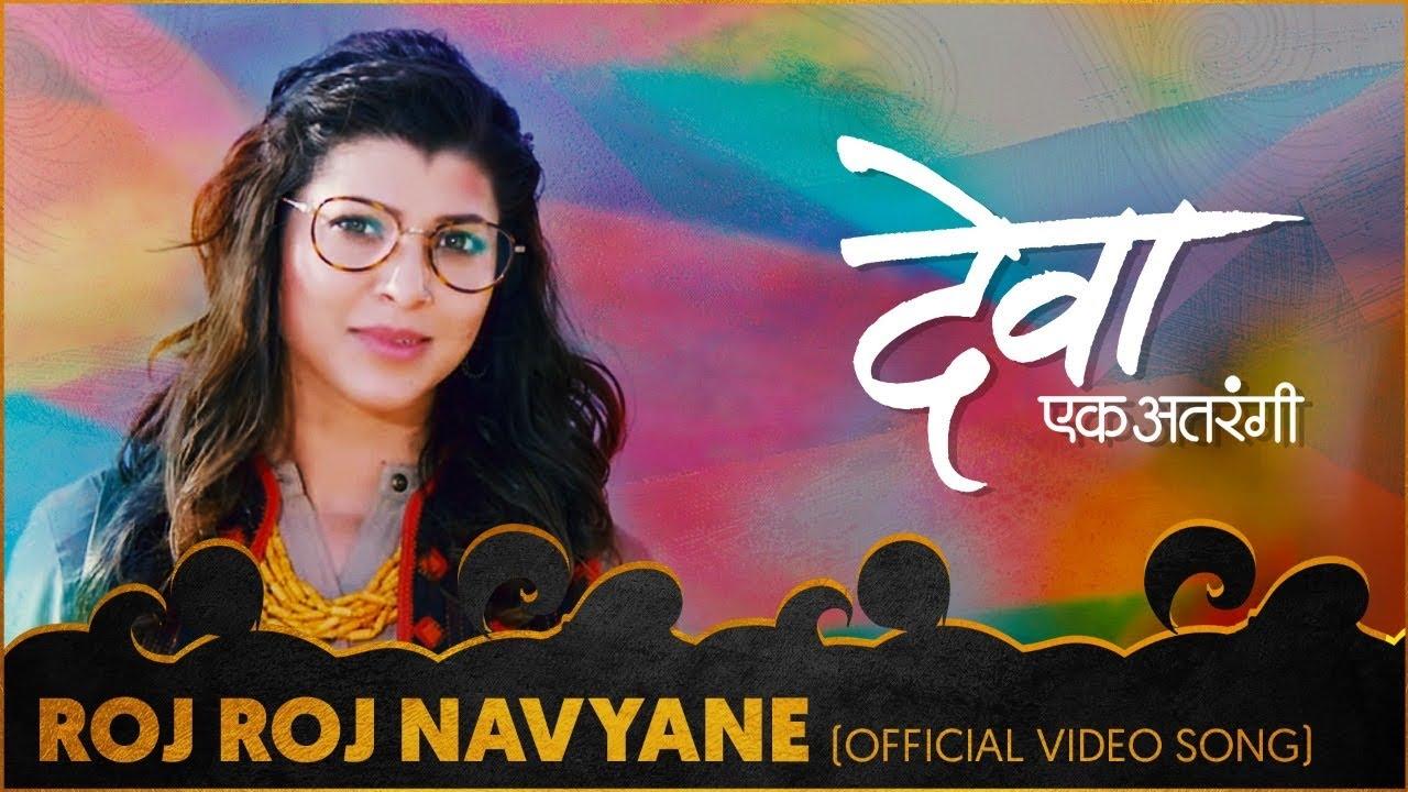 deva marathi movie song ringtone download