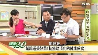 【克菲爾失敗】「克菲爾失敗」#克菲爾失敗,幫腸道養好菌!吃...