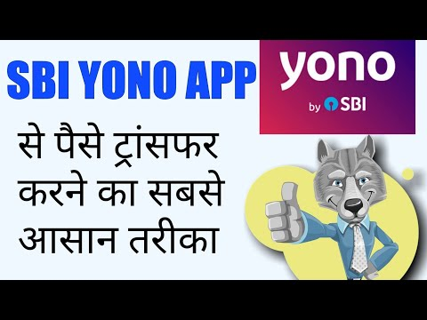 How to tranfer fund/money by SBI YONO app hindi | How to add Beneficiary