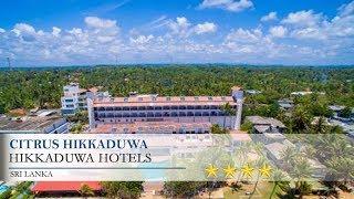 видео Citrus Hikkaduwa. Шри-Ланка, отзывы, где расположена