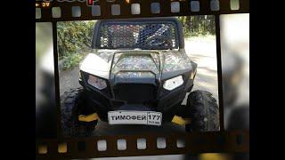 видео Детский электромобиль Peg-Perego Polaris Ranger RZR 900
