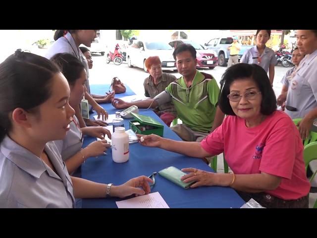 โครงการสาธารณสุขสัมพันธ์ในเขตเทศบาลเมืองร้อยเอ็ด(ชุมชนวัดเวฬุวัน) 15 -1 -63