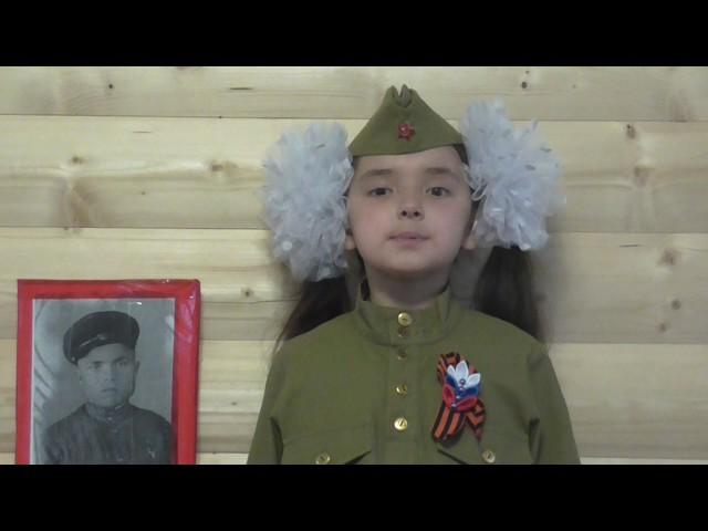 Изображение предпросмотра прочтения – ЗлатаЗахарова читает произведение «Мальчик из села Поповки» С.Я.Маршака