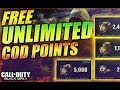 How to get FREE COD POINTS BLACK OPS 3 Glitch (STILL WORKING)