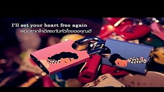 Gambar cover Mere Haathon Mein Na Teri Lakeerein Song... Aomike //Guddan Tumse Na Ho Payegaa Serial//😘😘😘