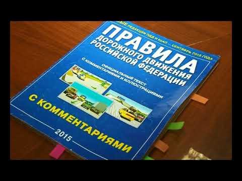 Лучший руководитель ГИБДД по Хакасии живет и работает в Саяногорске