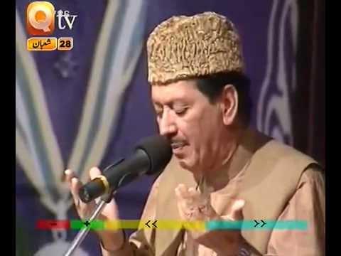 Zahe Muqaddar Lyrics