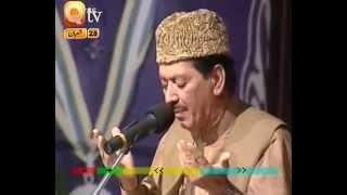 Zahe Muqaddar-QARI WAHEED ZAFAR (+Lyrics)